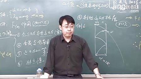 第1讲曲线运动综合问题分析及解题思路---2