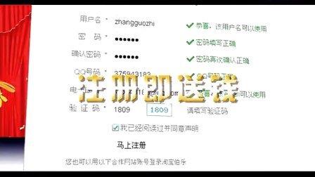 【富士康飞虎乐购】【富士康招聘网】【富士康生活网】伯乐联盟网
