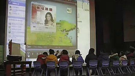 天气预报幼儿园大班科学活动幼儿园大班优质课视频专辑
