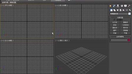 3ds Max2012视频教程--6  vray渲染器介绍