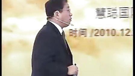 郭凡生-股权激励总裁方案班14(无密码)