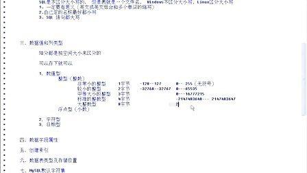 原创PHP视频教程(69)_LAMP兄弟连PHP教程
