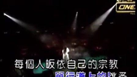 王菲-单行道KTV