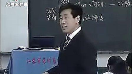《区域工业化与城市化》6江苏省2010年高中地理优质课评比专辑