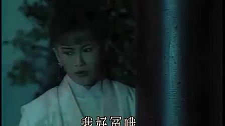 《包青天》(金超群版)之《血云幡传奇》03