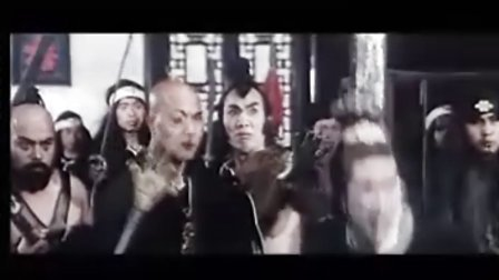 少林小子 5