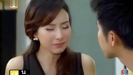 [ATM中文网][蓝色彼岸][第20集][泰语中字]