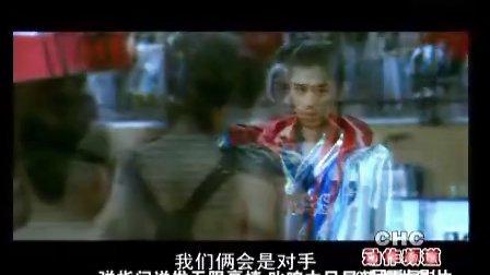 CHC动作电影 9月7日播出《大灌篮》
