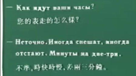 俄语初级,01 (1)