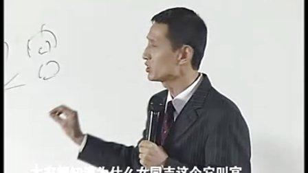 陈金柱妇科健康讲座2