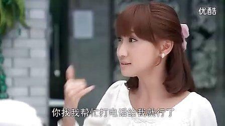 电视剧《我的灿烂人生》28集 高清 在线观看