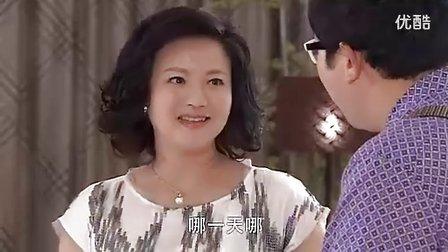 电视剧《我的灿烂人生》22集 高清 在线观看