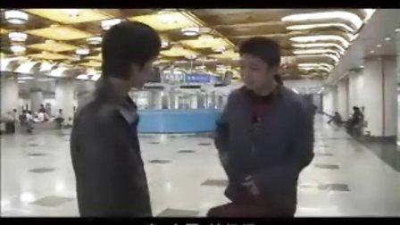 二祥搏斗 搞笑