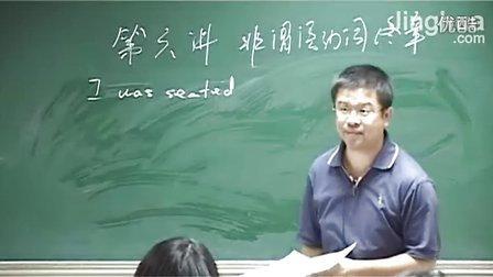 高中英语第6讲非谓语动词在阅读和完形中1.wmv