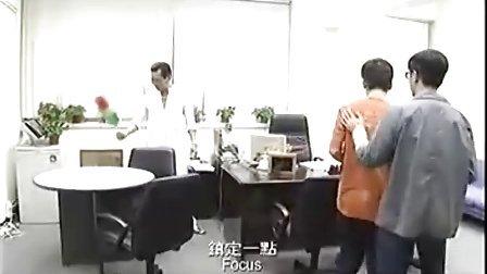电影 狂爱金龟婿01