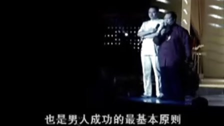 (沙鸥)海南演唱会2