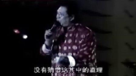 (沙鸥)海南演唱会6