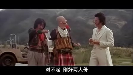 【HYL】成龙电影全集【迷你特工队】国语版