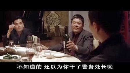 【港台剧】《黑社会2以和为贵》1