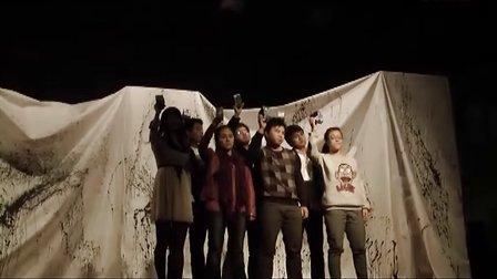 仰恩大学舞台剧社团,话剧《恋爱的犀牛》