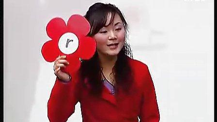 汉语拼音 zh ch sh r小学一年级语文汉语拼音优质课教学实录展示