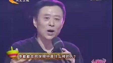www.5513883.com率性北方大妞 李勤勤 111216