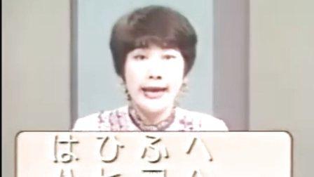 日语基础 01 (1)