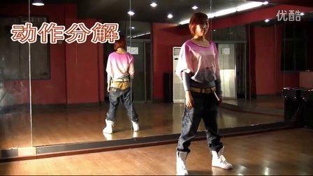 爵士舞教学《JC教你学跳舞》11期——黑发尤物_分解教学1