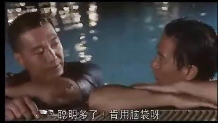 【港台最新爆笑喜剧】《逮捕归案》4