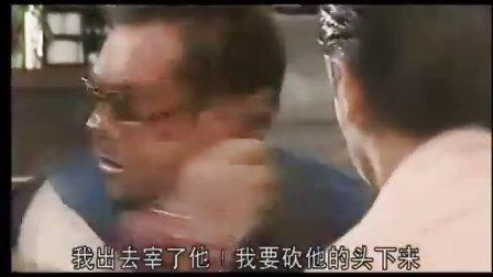 【港台最新爆笑喜剧】《逮捕归案》6
