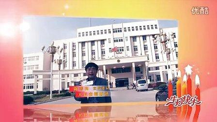 关注天长:【小城天长网】 五周年晚会宣传片!