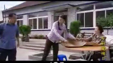 乡村爱情第二部 第11集