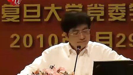郑强复旦大学演讲