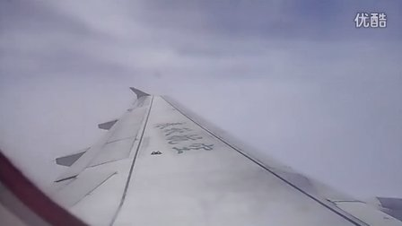 飞机穿云破雾