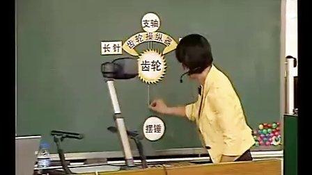 《制作一分钟的计时器》--王芳-绍兴嵊州市剡山小学