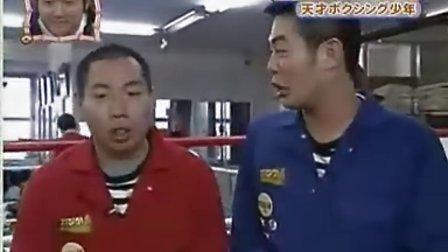 鞍山拳击—日本天才拳击少年兄弟