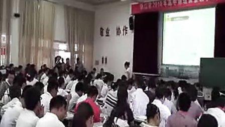 2010年浙江省优质课评比:《牛顿第三定律》--义乌中学