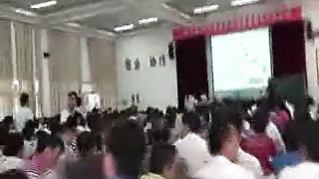 2010年浙江省优质课评比:《探究感应电流的产生条件》--绍兴一中