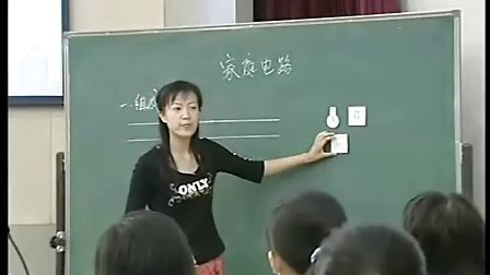 创新教学大赛录像1电路构成(1)