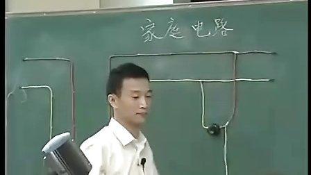 创新教学大赛录像1电路构成(2)