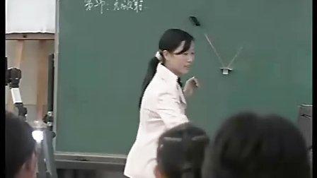 创新教学大赛录像2光的反射(2)(广东)