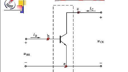 模拟电路电子技术07