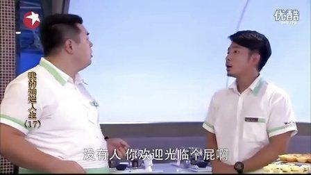 【封封视频】【我的灿烂人生 第17集 国语中字】