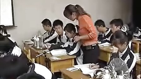 《电场 电场强度》-第七届物理青年教师教学技能大赛