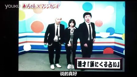 [A.A.A字幕]前田敦子爆笑手机短剧『让人火大的占卜』第2季
