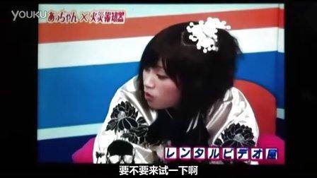 [A.A.A字幕]前田敦子爆笑手机短剧『录影带租借屋』第2季