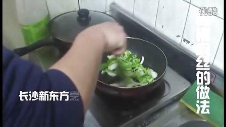 长沙新东方烹饪学校|新东方烹饪学校|新东方烹饪|长沙烹饪学校|烹饪学校|烹饪培训|学烹饪
