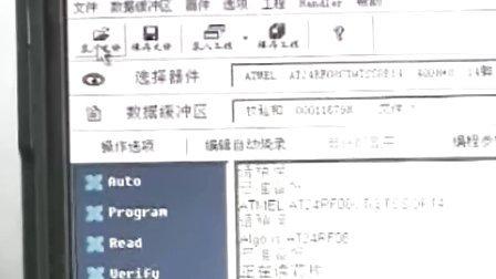 笔记本电脑密码 电脑维修培训中心