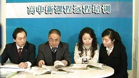 2010暑期培训英语专题五