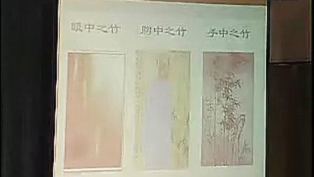 高二语文优质课展示《板桥题画三则》泸教版